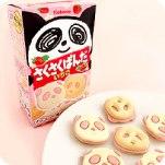 485_sakusaku_panda